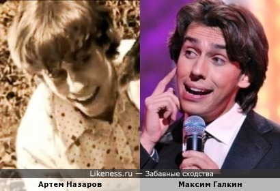 Артем Назаров и Максим Алкин