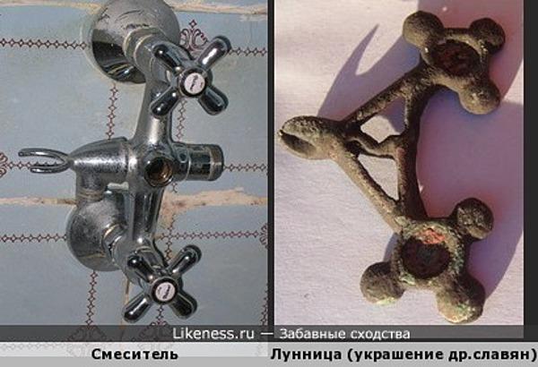 Древняя лунница напомнила водопроводный смеситель
