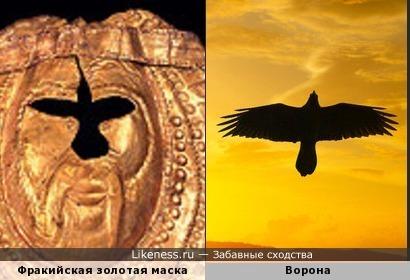 Отверстие на золотой маске IVв. до н.э. напомнило летящую ворону
