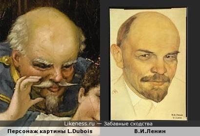 Дедушка Ленин и Дедушка Ленина