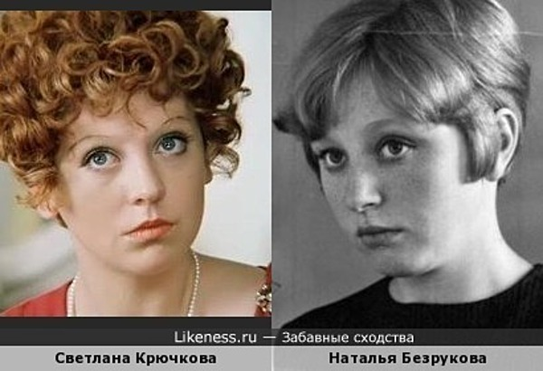 Мать Сергея Безрукова и Светлана Крючкова