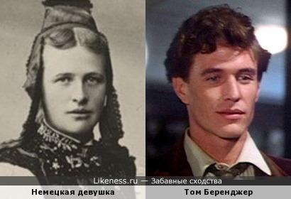 Лайкнессцы, на кого похожа девушка? Моя версия - том Беренджер.