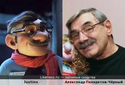 """Похоже героя испанского мультфильма """"Anuncio Lotería de Navidad"""