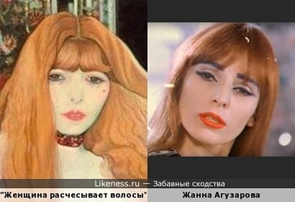 Женщина с картины Луи Анкетена и Жанна Агузарова