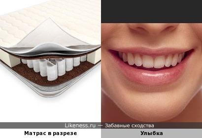 От улыбки :)