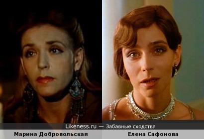 Актрисы: Марина Добровольская и Елена Сафонова