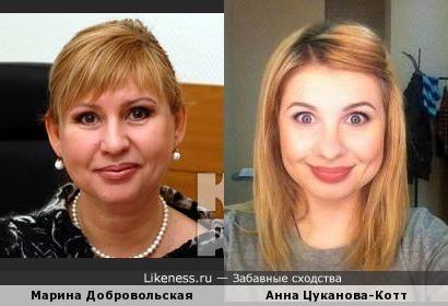 Депутат Марина Добровольская и актриса Анна Цуканова-Котт
