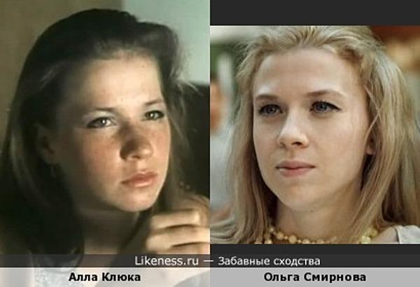 Алла Клюка и Ольга Смирнова
