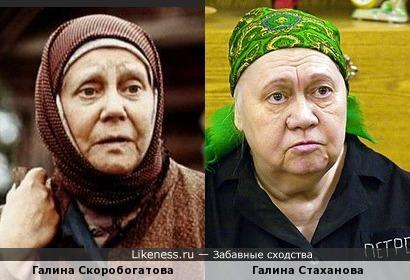 Бабушки Гали в платочках