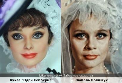 """Реалистичная кукла """"Одри Хепбёрн"""
