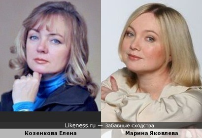 Козенкова Елена и Марина Яковлева