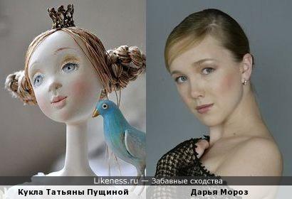 """Наследная принцесса двух деятелей кино и акторская кукла Татьяны Пущиной """"Мечты о Синей птице"""""""