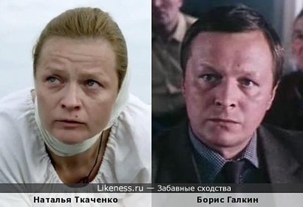 Наталья Ткаченко и Борис Галкин