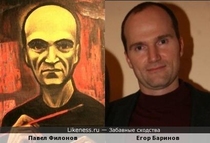 Портрет художника Павла Филонова и Егор Баринов