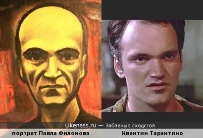 Портрет художника Павла Филонова и Квентин Тарантино