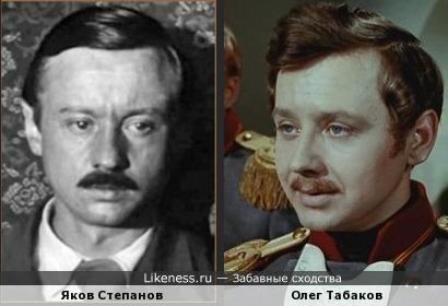 Актеры: Олег Табаков и Яков Степанов