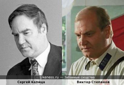 Лицо: Сергей Капица и Виктор Степанов