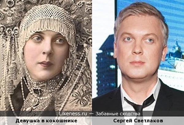 Сергей Светлаков и его прапрабабушка