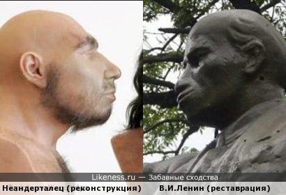 Ответ Дарвину краснодарских реставраторов: памятник Ленина и неандерталец