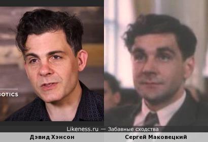 """Создатель робота """"София"""