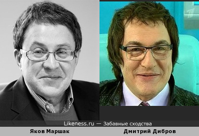 Внук Марашака и основатель клиники Яков и Дмитрий Дибров