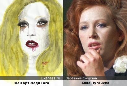 Цикл сходств: Многоликая Гага многолика в фанартах. Сходство третье