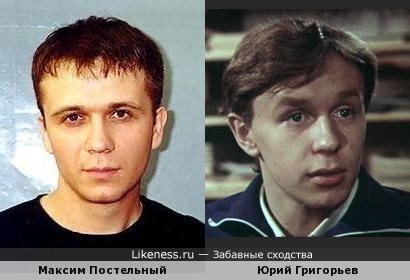"""Солист гр.""""Плазма и Дядя Юра"""
