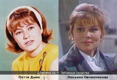 Мать Шона Астина Патти Дьюк и Люсьена Овчинникова