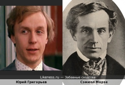 --* *-* ** --* --- *-* -**- * *-- ** -- --- *-* --** * ----- ----- (Григорьев и Морзе)