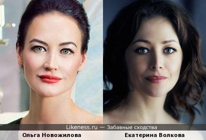 Бизнес-леди Ольга Новожилова и актриса Екатерина Волкова
