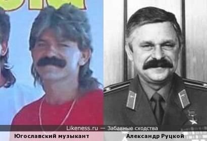 В молодости Александр Руцкой был в составе югославского ВИА Halulela, вы знали?