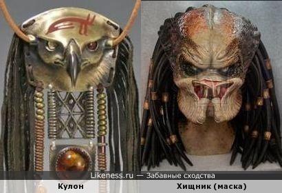 """Кулон в виде египетского бога Гора и маска персонажа их фильма """"Хищник!"""""""