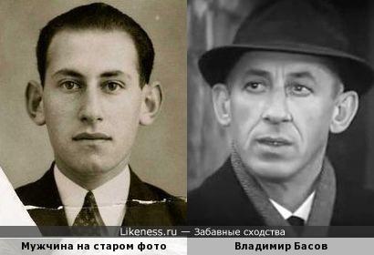 Мужчина на старом фото и Владимир Басов
