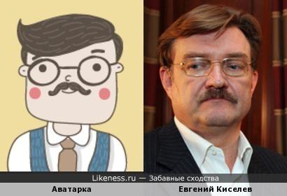 Аватарка из стандартного набора веб-сайтов и Евгений Киселев