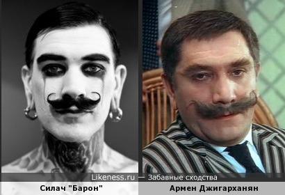 """Цирковой силач """"Thе Baron"""