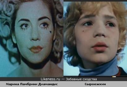 "Певица из ""Марина и бриллианты"" похожа на Электроника"