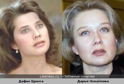 Дафни Цунига похожа на Дарью Михайлову