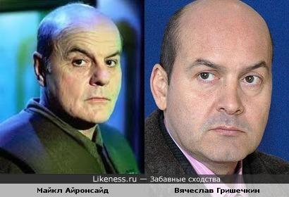 Майкл Айронсайд похож на Вячеслава Гришечкина