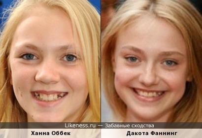 Ханна Оббек похожа на Дакоту Фаннинг