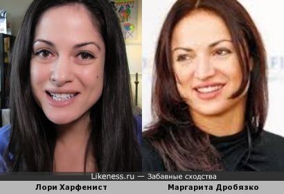 Лори Харфенист похожа на Маргариту Дробязко
