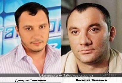два шоумена, по-моему, похожи;))