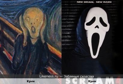 Маска из известного фильма похожа на лицо с картины Моне