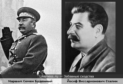 Два легендарных сответских человека похожи