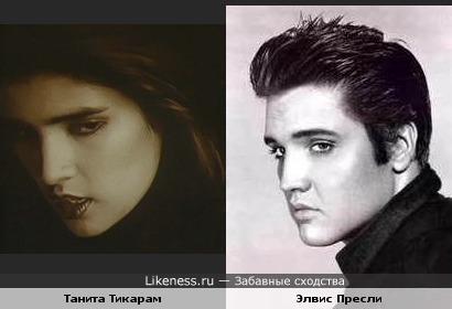 Танита Тикарам похожа на Элвиса Пресли