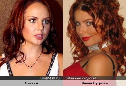 Максим и Янина Бугрова (Счастливы вместе)