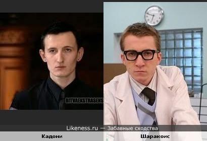 Влад Кадони и Дмитрий Шаракоис