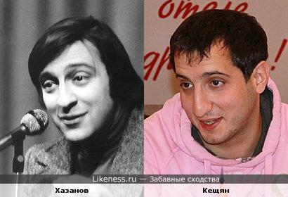 Молодой Хазанов и Арарат