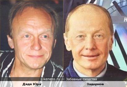 Дядя Юра (Спокойной ночи, малыши!) и Задорнов