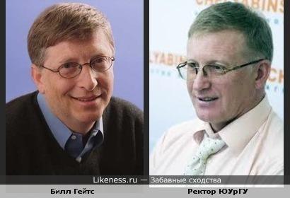 Билл Гейтс и ректор Южно-Уральского Государственного Университета Александр Шестаков