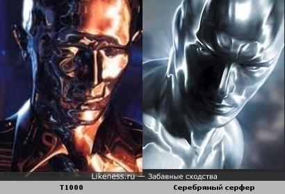А кто был первым металлическим человеком до них?)))